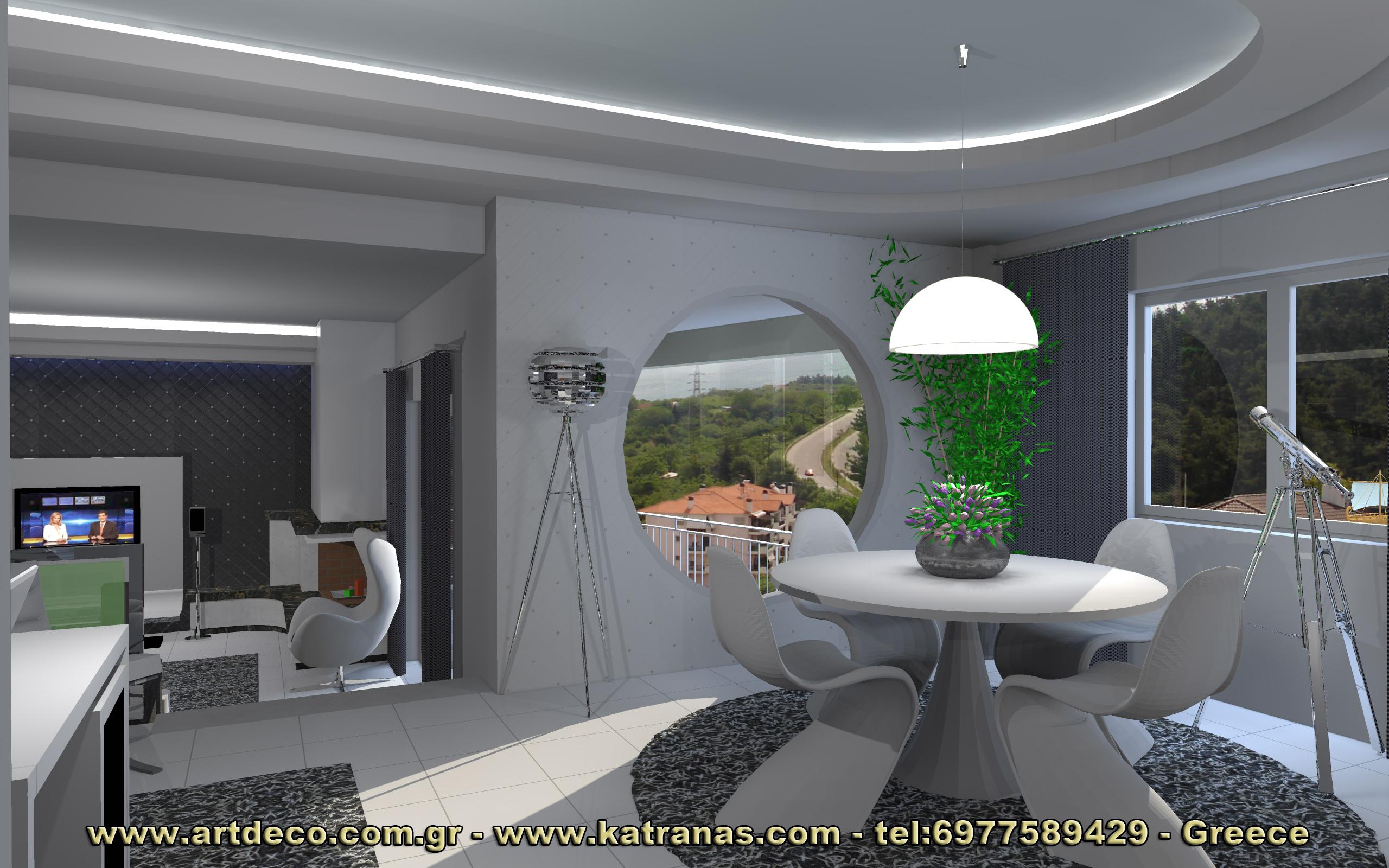 A flat interior in veria for Flat interior